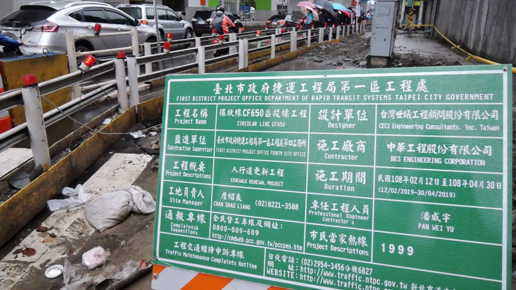 工程圍籬嚴重壓縮行車空間,導致尖峰時段車輛大塞車。(圖/翻攝自 新北市交通局 官網)
