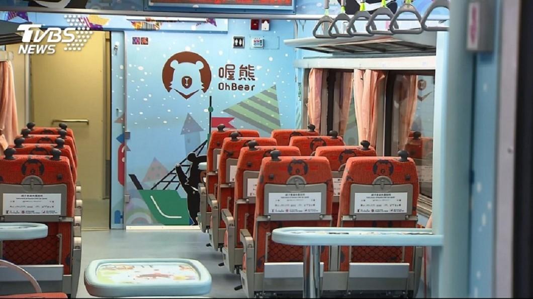 資料照/TVBS 媽媽踏進「親子車廂」秒傻眼 網:好像難民營