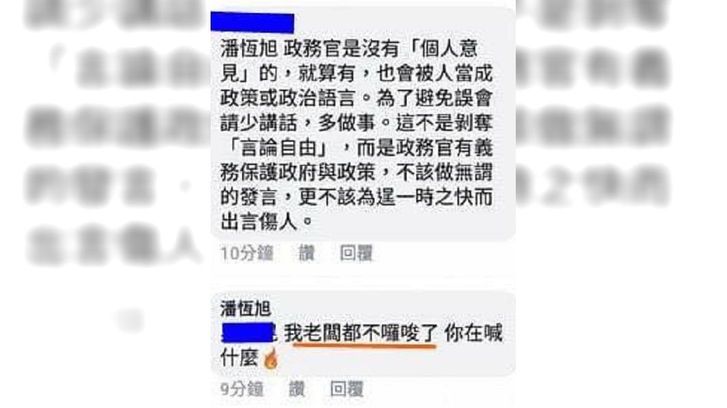 圖/翻攝自黃文益臉書