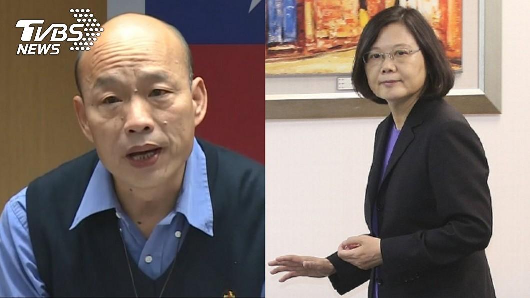 高雄市長韓國瑜(左)、總統蔡英文(右)。圖/TVBS 「瑪麗亞說」惹議! 樂團酸韓國瑜:總統還要救援草包