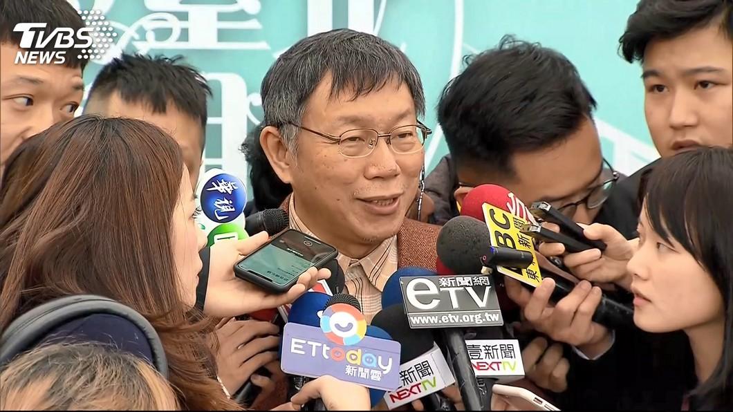 圖/TVBS 快訊/雙北專用垃圾袋互用、價統一 5月上路