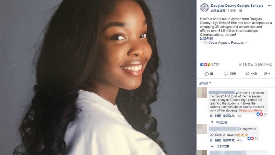 尼克森的高中特別在臉書上公布她獲39間大學錄取的消息。圖/翻攝自Douglas County Georgia Schools臉書 超強!她被39間大學錄取 共獲5千萬獎學金