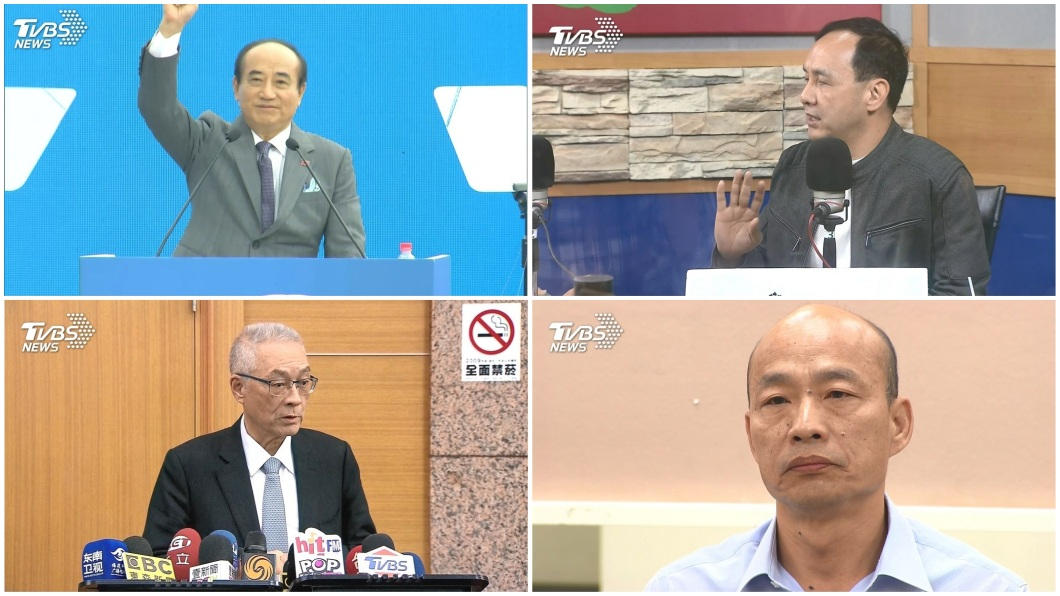 國民黨總統候選人人選備受關注。圖/TVBS
