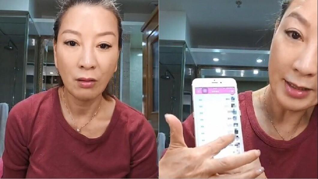 楊繡惠在臉書秀出自己封鎖瘋狂粉絲的相關證據。(圖/翻攝自楊繡惠臉書)