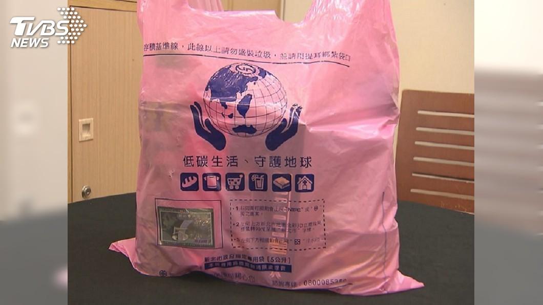 圖/TVBS資料畫面 侯友宜:5/1起新北垃圾袋可望與台北市互用