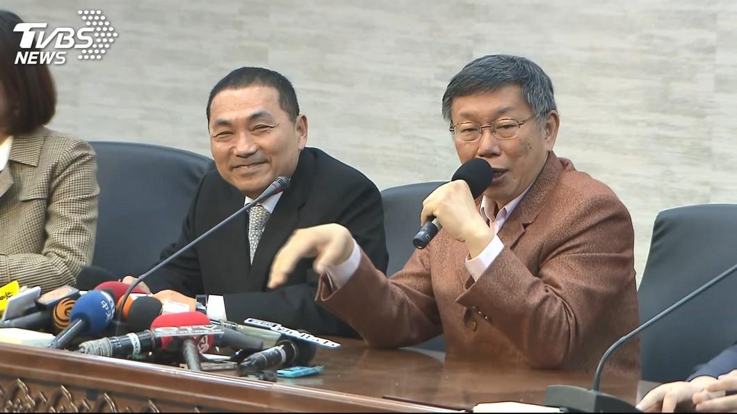 圖/TVBS 雙北垃圾袋同價 新北:需多支出1500萬元