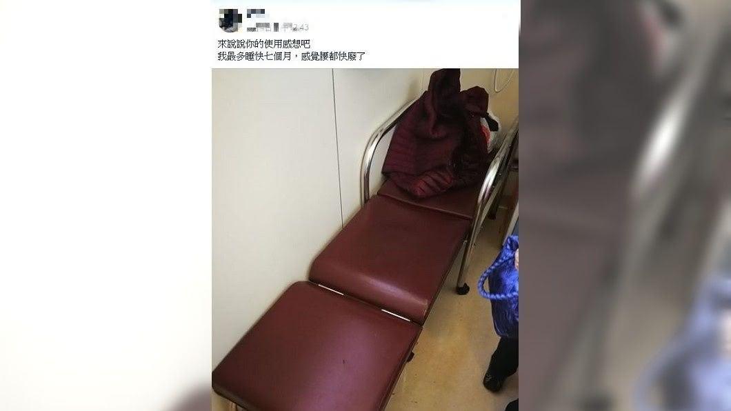 有網友分享病床旁邊這張陪睡床,意外勾起許多人的回憶。(圖/翻攝自爆廢公社)