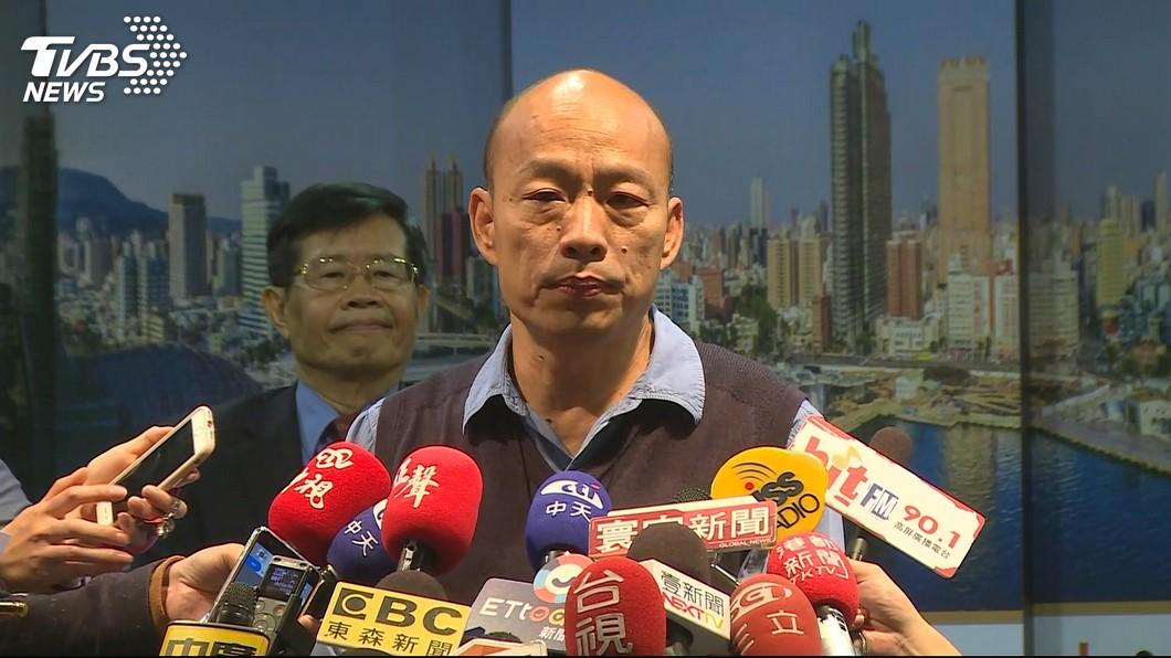 高雄市長韓國瑜是否會出馬角逐2020?他鬆口表示不會去領表選總統。(圖/TVBS)