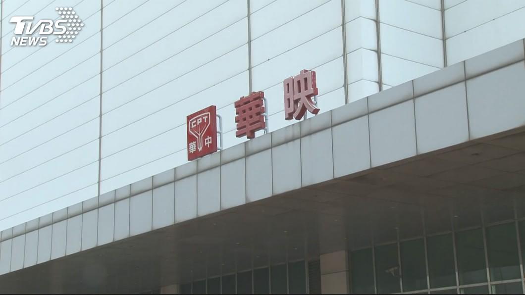 圖/TVBS 華映無法營運 8月薪資一般台籍員工拿55%