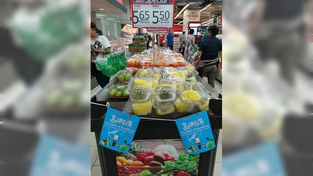 圖/翻攝韓國瑜後援會臉書 韓國瑜才返台2週 新加坡超市「高雄專區」撤掉了