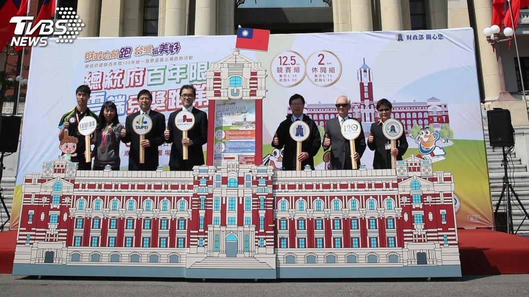 圖/中央社 統一發票盃繞跑總統府 完賽可獲百年限定獎牌