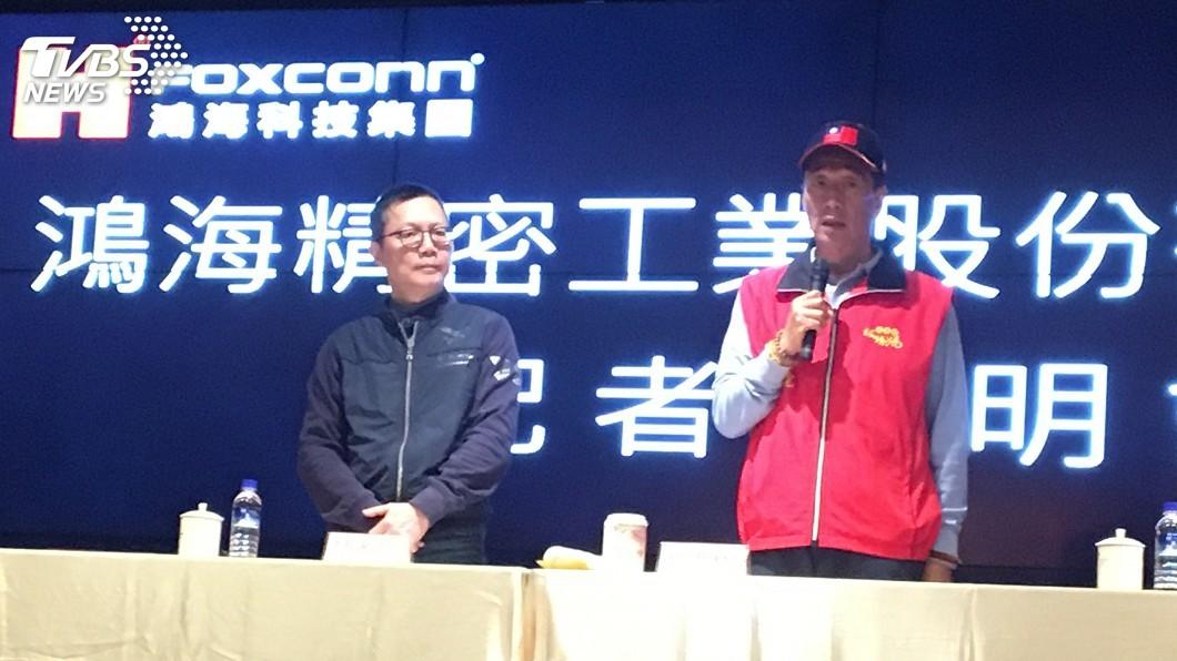圖/中央社 快訊/鴻海反擊微軟引觀望 台股早盤狹幅震盪
