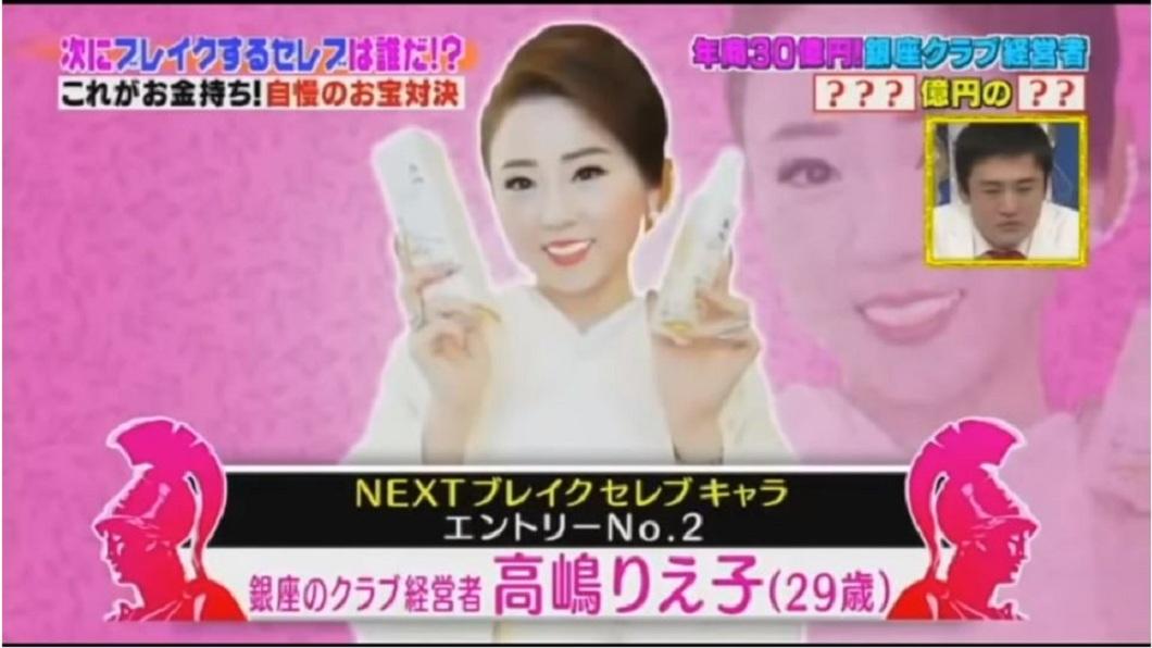 高嶋理惠子年僅29歲,是東京銀座最年輕的媽媽桑。(圖/翻攝自YouTube) 苦學12國語言成紅牌 銀座「最年輕媽媽桑」年賺8億