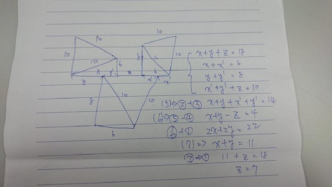網友們分享自己的計算過程和解答,得出的答案是7。(圖/翻攝自PTT)
