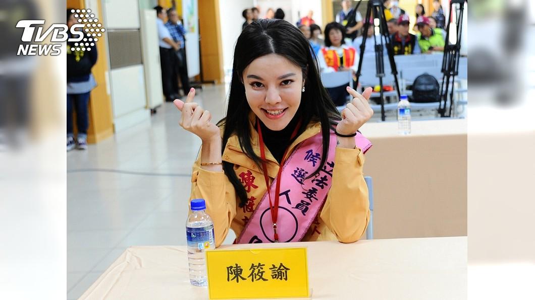圖/中央社 台南最美村姑爆黑箱 遭民進黨羞辱勸退:找個比妳漂亮的