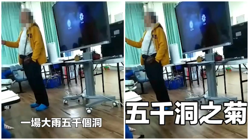 圖/翻攝我是中壢人臉書