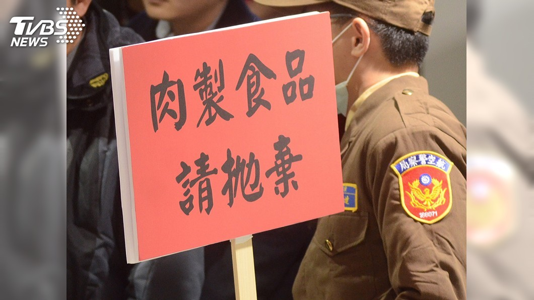 示意圖/中央社 航警局配置衝鋒槍 徐國勇:國際反恐需要