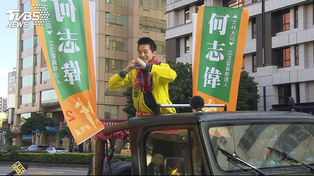 目前士林大同區的立委,是年初再補選勝出的何志偉。(圖/TVBS)