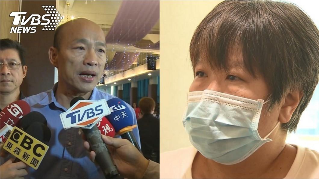 圖/TVBS資料畫面 韓國瑜要她「發言小心」 黃光芹21字回嗆