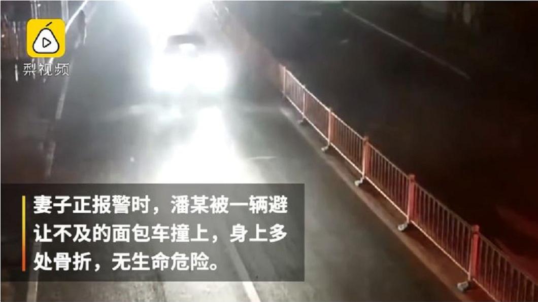 最後妻子在路旁報警的同時,一輛麵包車直接撞上男子。(圖/翻攝自梨視頻)