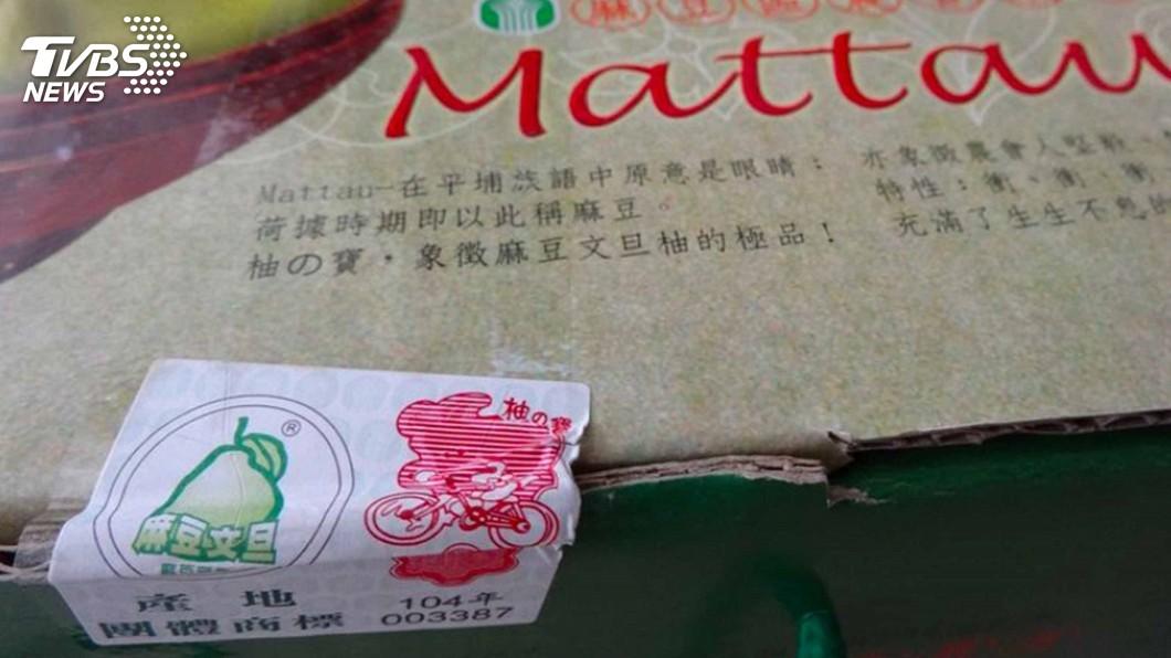 圖/中央社 謝龍介遭疑賤賣文旦 農委會:麻豆價格全台最好