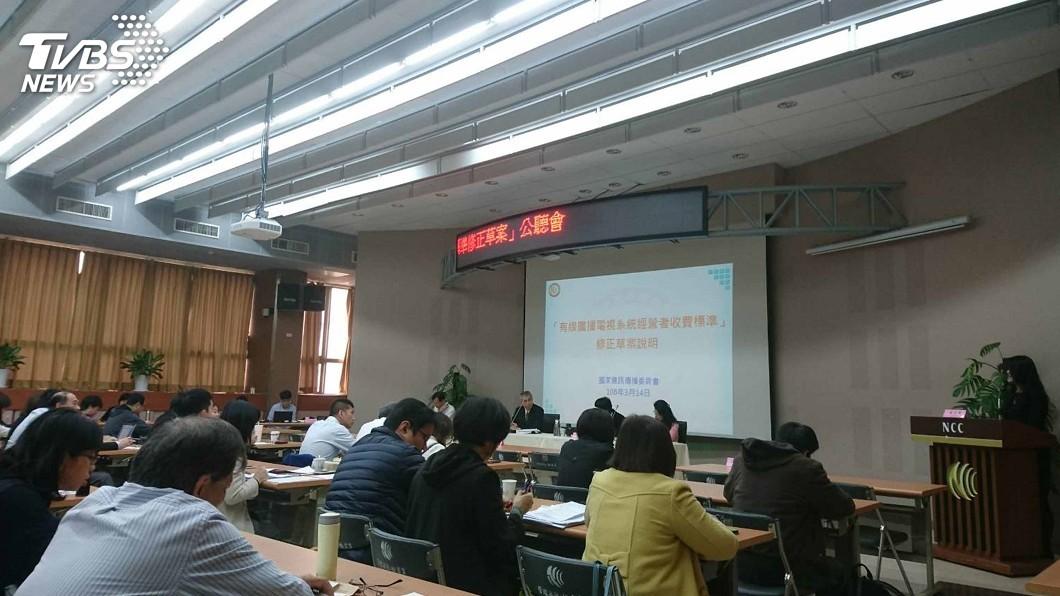 圖/中央社 業者盼有線電視費率天花板不設限 NCC:很困難