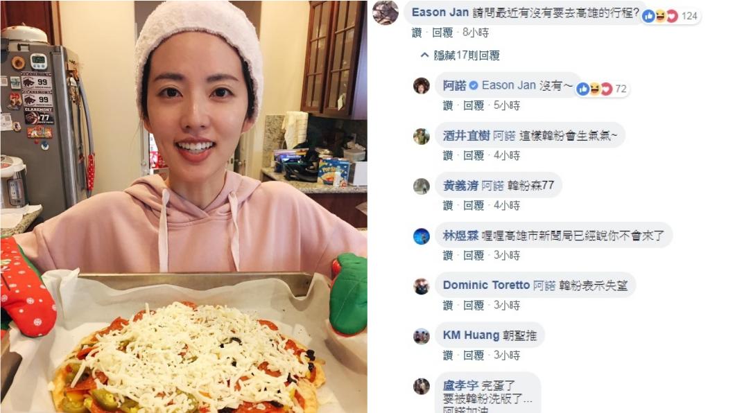 巨星阿諾史瓦辛格不來之後,不少網友紛紛歪樓到台灣女星阿諾的臉書留言。圖/翻攝自台灣女星阿諾臉書