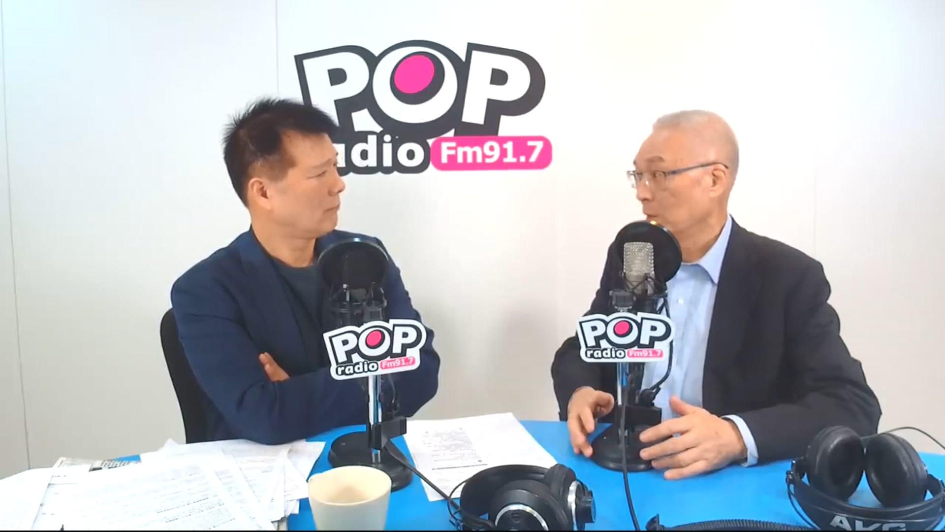 圖/翻攝自POP radio