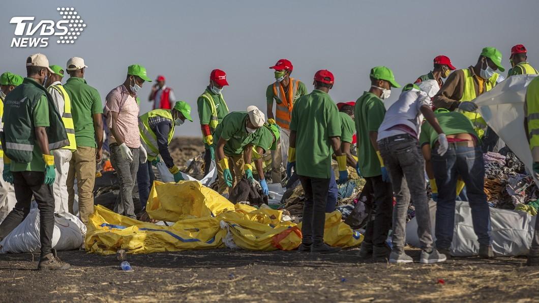 圖/達志影像美聯社 航管對話曝光 衣航墜毀前震盪數百呎嚇壞機長