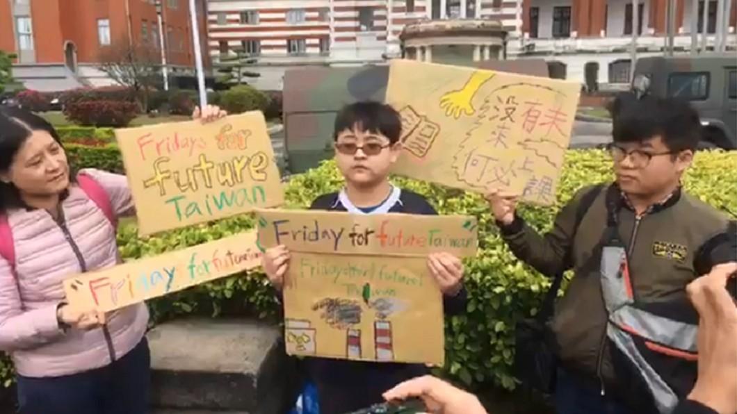圖/翻攝臉書台灣健康空氣行動聯盟 響應全球「氣候罷課」 小六生總統府前靜坐陳抗