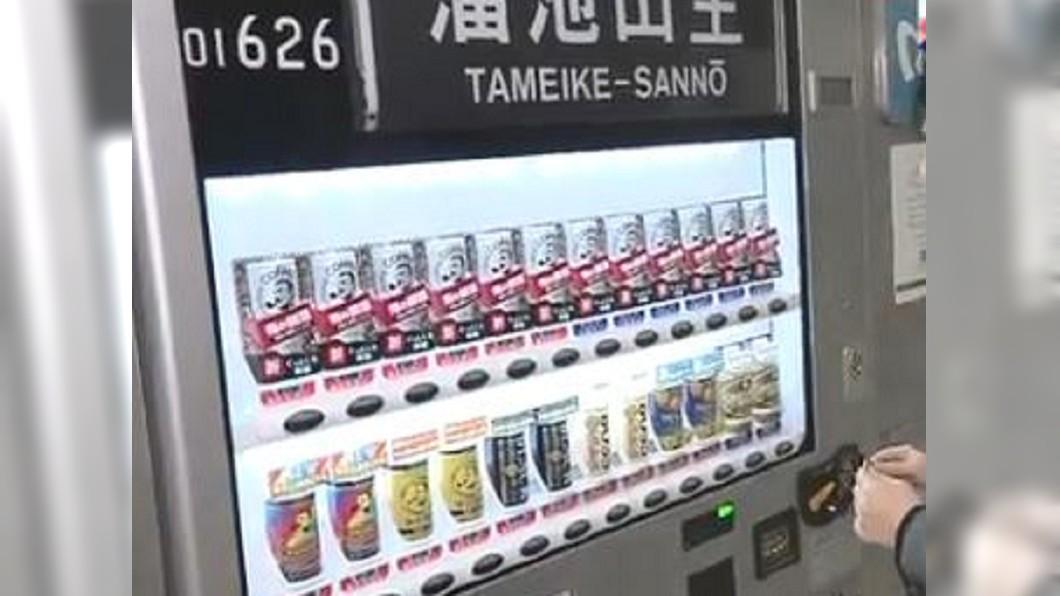 圖/翻攝自 c 日本国驻华大使馆 微博  從農產品到熊本熊 日特產販賣機無所不賣
