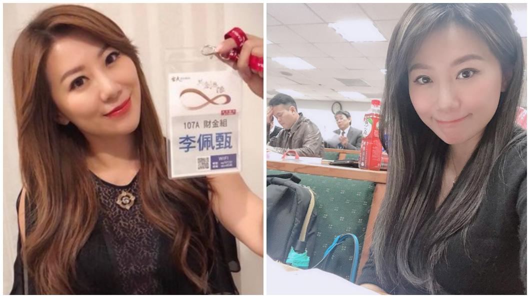 圖/翻攝佩甄臉書 火辣辣!佩甄到台大上課 「黑絲+爆乳短裙」掀暴動