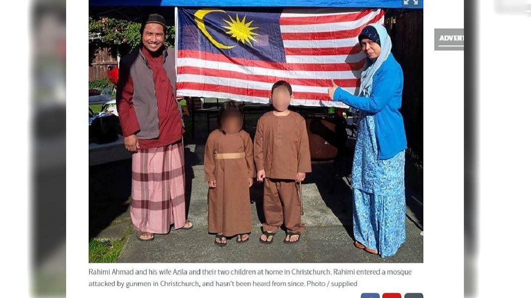 馬來西亞男子(左)與家人在基督城的居處合照。圖/翻攝自《紐西蘭先驅報》 目睹槍手「見人就殺」…大馬男「裝屍體」逃死劫