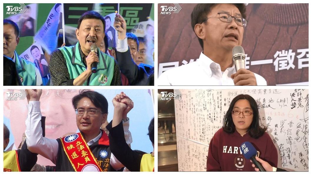 316立委補選結果出爐,綠營保住三重和台南,藍營守下彰化,金門則是由無黨籍勝出。(合成圖/TVBS) 綠守住三重和台南 高嘉瑜超開心:證明我還是愛黨的