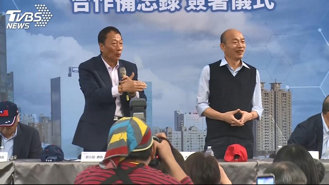 圖/TVBS資料照 「挺韓是受陸指派」郭台銘暴怒 要吳子嘉道歉