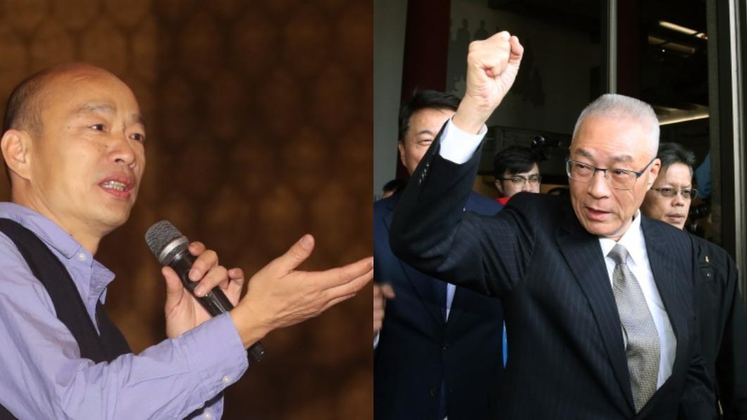圖/翻攝自臉書 韓國瑜、吳敦義「誰比較白賊」?網友投票結果差2倍!