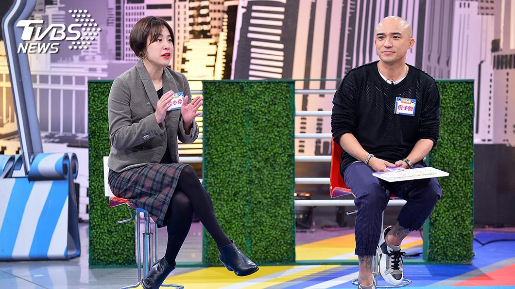 TVBS歡樂台《上班這黨事》邀請明星分享演藝路上的甘苦。來賓黃小柔和小馬。圖/TVBS