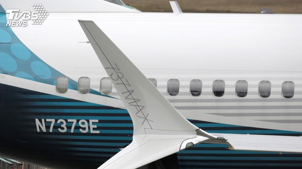 圖/達志影像路透社 波音737 MAX安全評估疑缺陷 FAA堅稱程序合規