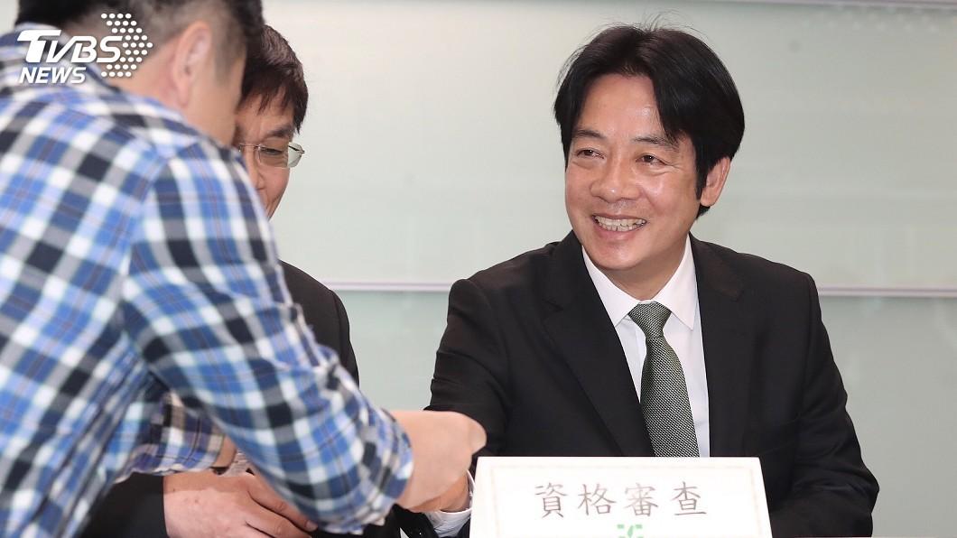 圖/中央社 登記總統初選 賴清德:爭取捍衛台灣機會