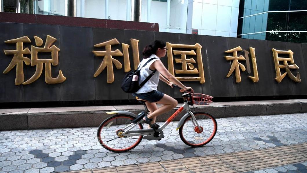 圖/中新社 4月大陸製造業降3%增值稅 進口車提前降價