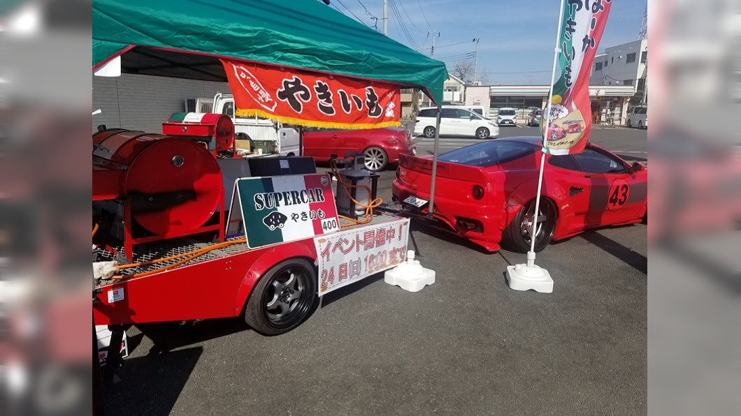 圖/翻攝自Dreamcar5982推特 男開百萬法拉利「賣烤地瓜」 背後原因曝光暖哭人