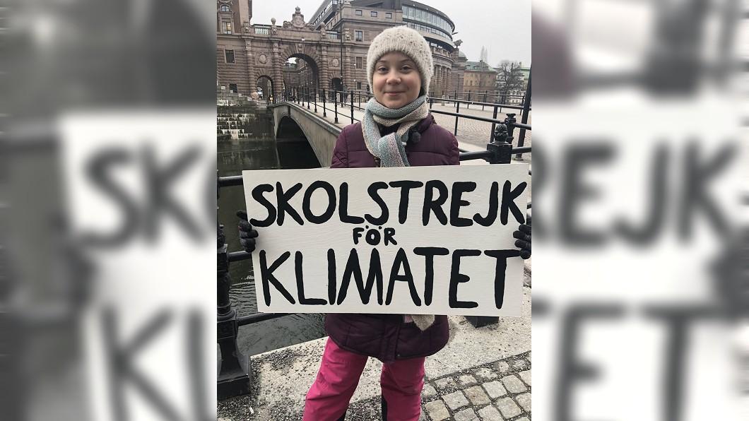 圖/翻攝自Greta Thunberg twitter 瑞典少女號召全球罷課 施壓政客救地球