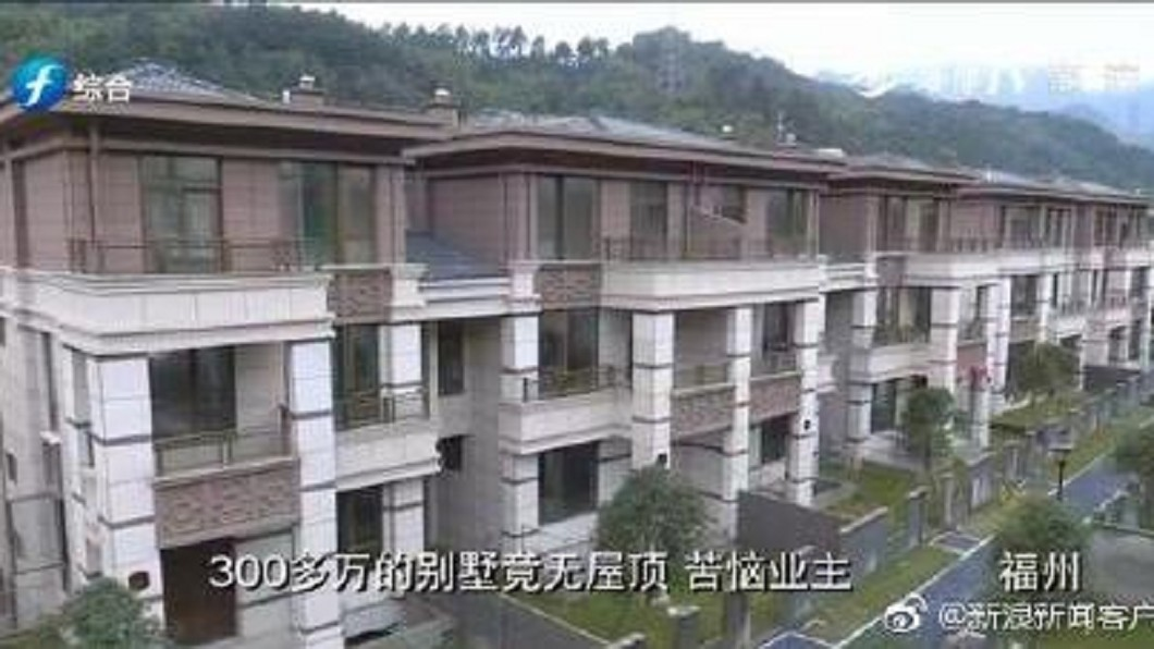 圖/翻攝海博TV