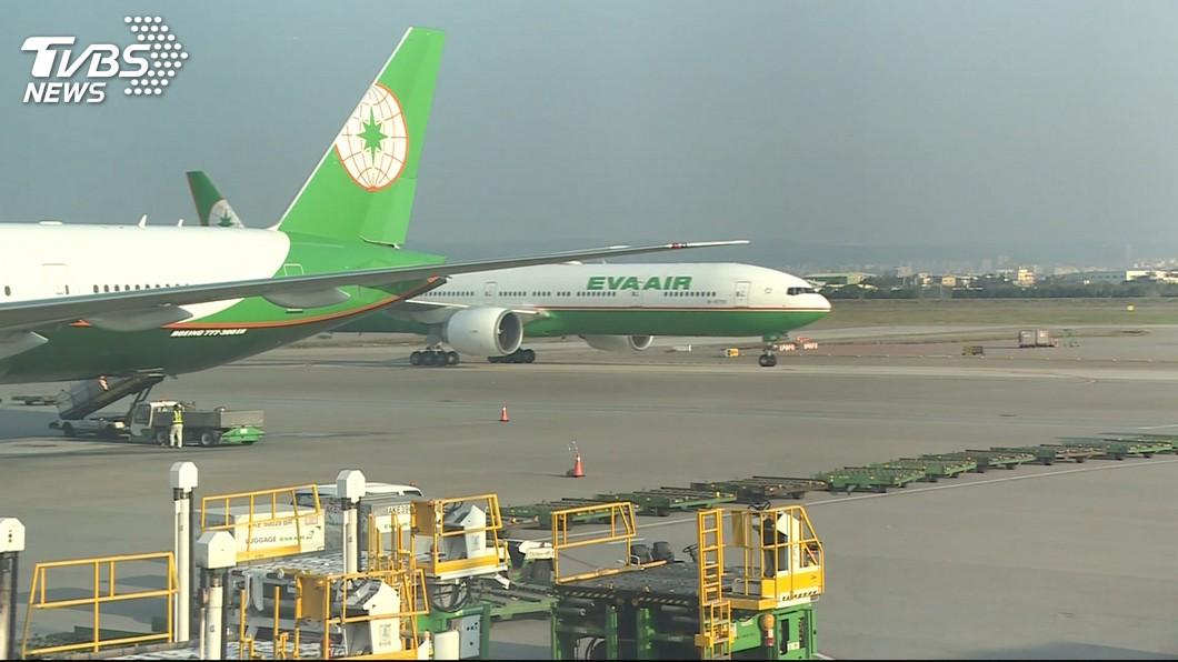 圖/TVBS Skytrax全球最佳航空排名 卡達奪冠、長榮第6