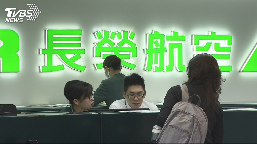 長榮空服員不滿站津貼不如華航,以及過勞航班問題,若4月9日勞資二次調解破局,不排除要罷工。圖/TVBS