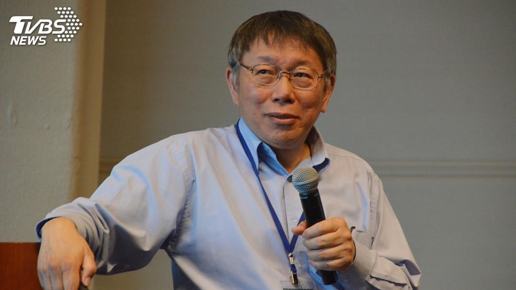 圖/中央社 會美官員 柯文哲提台灣價值與五個互相
