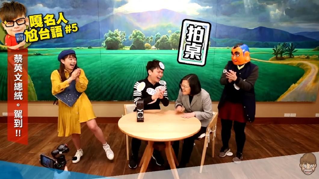 圖/翻攝自YouTube蔡阿嘎頻道
