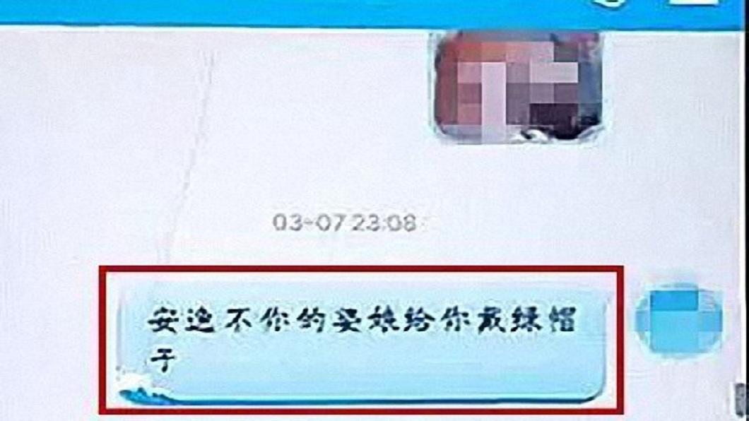 小王還傳來挑釁字眼。(圖/翻攝自澎湃新聞)