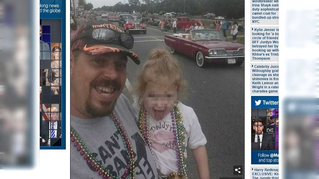 芭克的丈夫抱著女兒。圖/翻攝自每日郵報