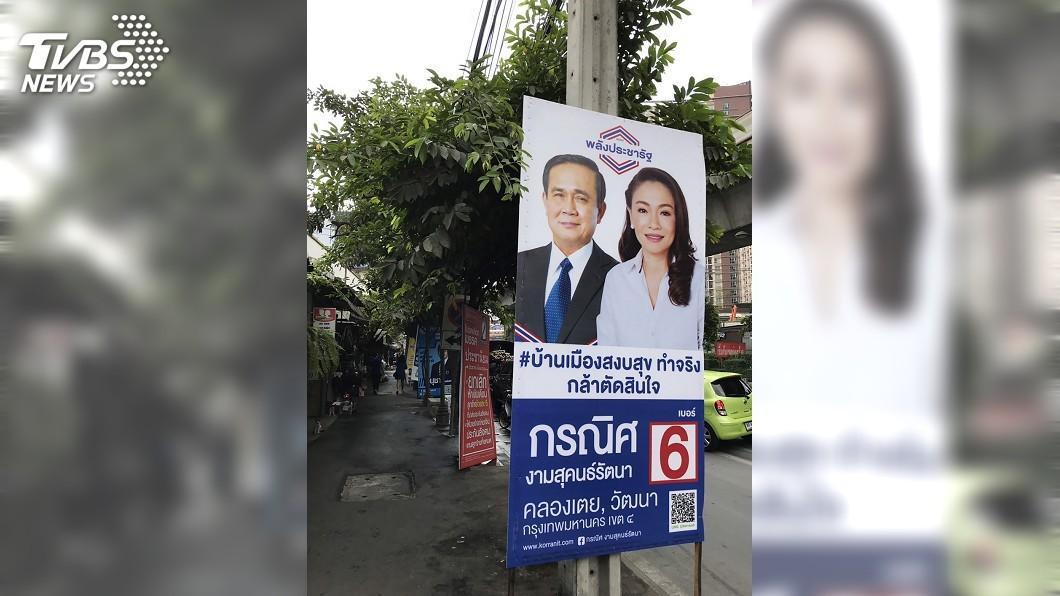 圖為公民力量黨議員候選人與帕拉育的合照看板。圖/中央社